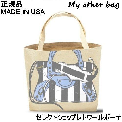 【ブランド】 My Other Bag(マイアザーバッグ)LA直輸入品セレブや芸能人愛用で話題沸騰 グレーカラーをベースに大胆に描かれたバッグプリントのセレブエコトートバック程よい長さの持ち手で、肩にかけて肩掛けバッグにも使えますキャンバス地の使いやすいコットン生地、程よい大きさで買い物の荷物も結構入ります。ショッパーバッグやお気に入りのマイバッグの一つにおすすめですグレーマルチバッグキャンバストート正規品【サイズ】 横:約45cm縦:約36cm*寸法は商品ごとに2〜3cm程度個体差があります。参考用でご覧ください【素材】コットン  *商品素材がお客様にとって素材の香りやアレルギー等問題ないかお調べのうえお買い求めください品番 :CARRIE GREY CABANA tote bag★商品は若干傷むらあります。 位置や傷むら形状は商品ごとに異なります。…
