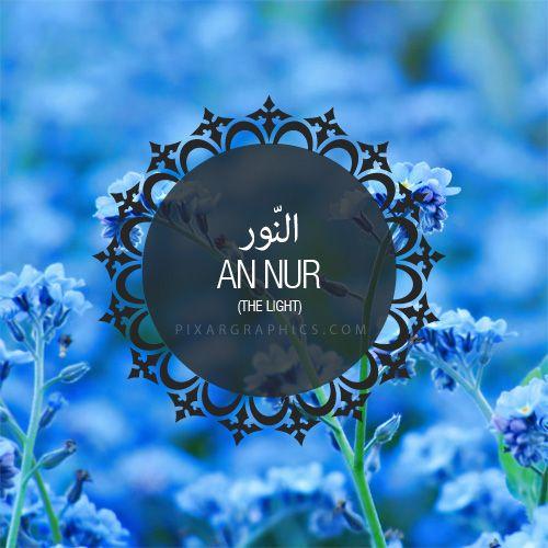 An Nur Surah graphics
