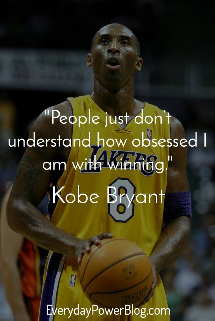 Kobe Bryant quotes on Everyday Power Blog. Gain insight from the mindset of a true long time champion, Kobe Bryant. Which Kobe Bryant quote is your favorite