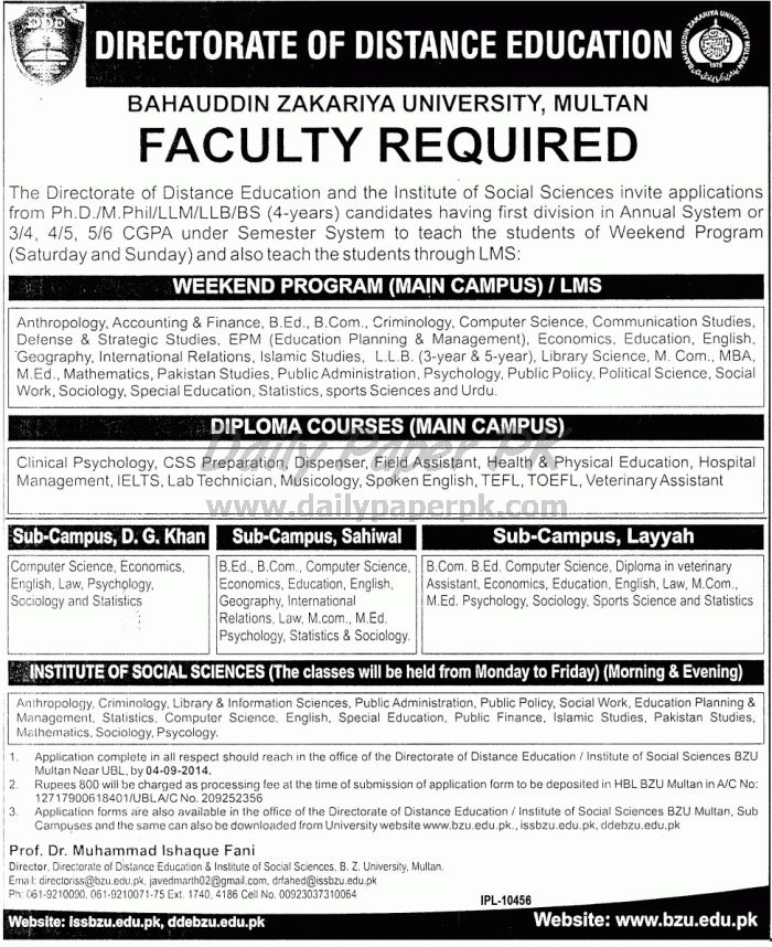 Faculty Required Directorate of Distance Education Bahauddin Zakariya  University BZU #Multan For #jobs detail