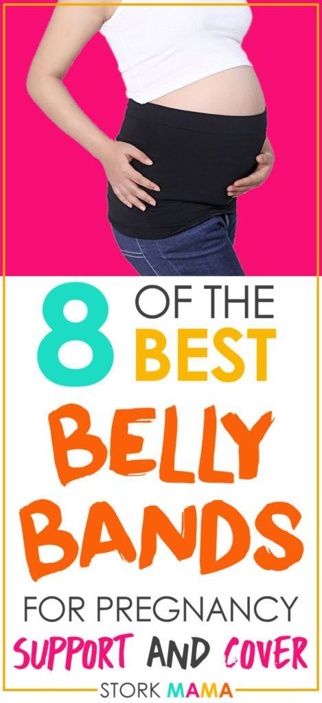 Looking for a great pregnancy belly band? We've found the best maternity support belts and tummy wraps. These will give your bump support and offer coverage for a modesty as your stomach grows. Best Belly Band Reviews for Pregnancy Support | Stork Mama.
