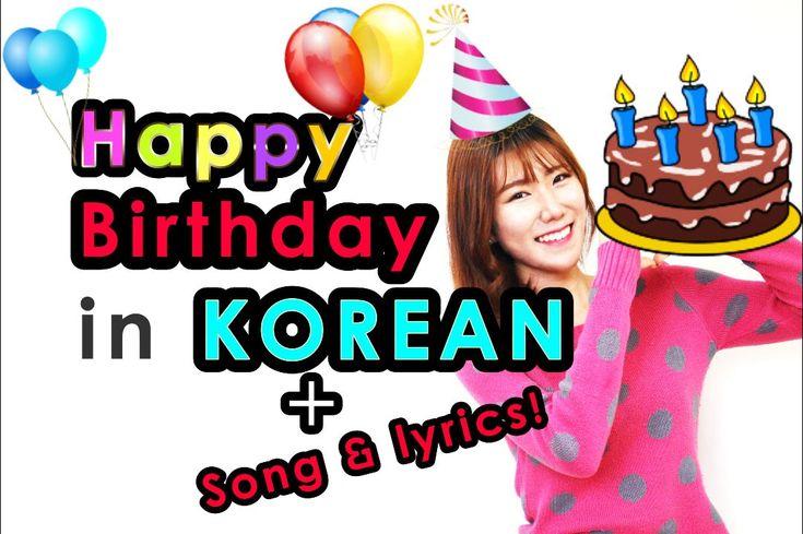 Good Morning In Korean Slang : Best good morning images on pinterest bonjour buen