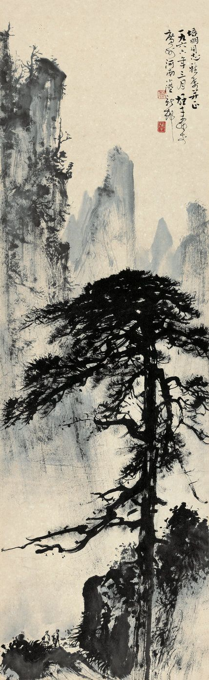 Hanging scroll; Ink and colour on paper; Signed Xiongcai, dated 1966, with two artist seals