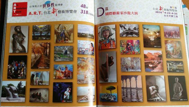 "Advertising magazine  for the art fair Art Revolution Taipei 2016 with my artwork ""Eiffel tower""."