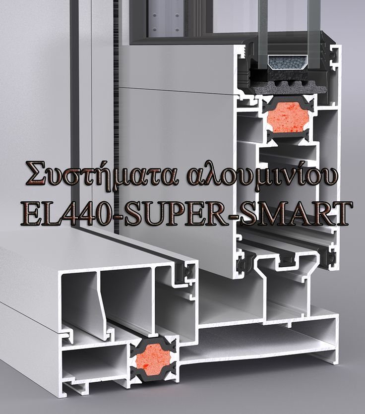 <p>Εδώ+παρουσιάζουμε+τα+συστήματα+αλουμινίου+EL440-SUPER-SMART.+Τα+κουφώματα+αλουμινίου+της+εταιρείας+ELVIAL+ο+σχεδιασμός+τους,+η+διημιουργία+των+κατασκευών+και+ο+εξαιρετικός+ελεγχος+τους,+αφήνει+αρκετές+θετικές+εντυπώσεις.+Σε+αυτό+το+άρθρο+σας+παρουσιάζουμε+το+EL440+super+smart+,+με+εξαιρετικό+σχεδιασμό+που+έχει+διημιουργήσει+και+πετύχει+τον+καλύτερο+συνδυασμό+…</p>
