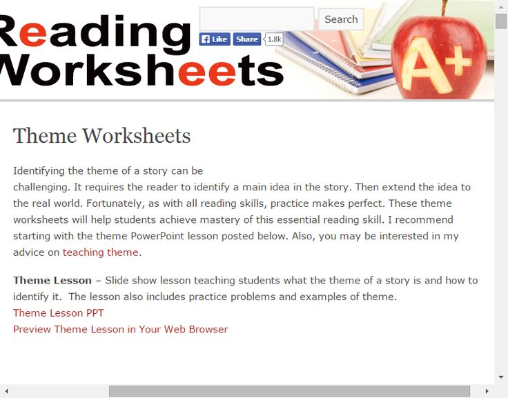 Theme Worksheets Reading Worksheets Reading Worksheets Worksheets Reading Skills Students have to look at the pictures students can listen to the song and say the words they know, then using this worksheet, they can listen to the song again and fill in the gaps with the. pinterest