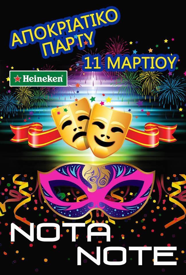 Αποκριάτικο Πάρτυ @ Nota Note στη Βέροια ! ! ! Με τον DJ Daps Giorgos Darlas στα decks & τον Θέμη Γαγάκα στα τύμπανα !