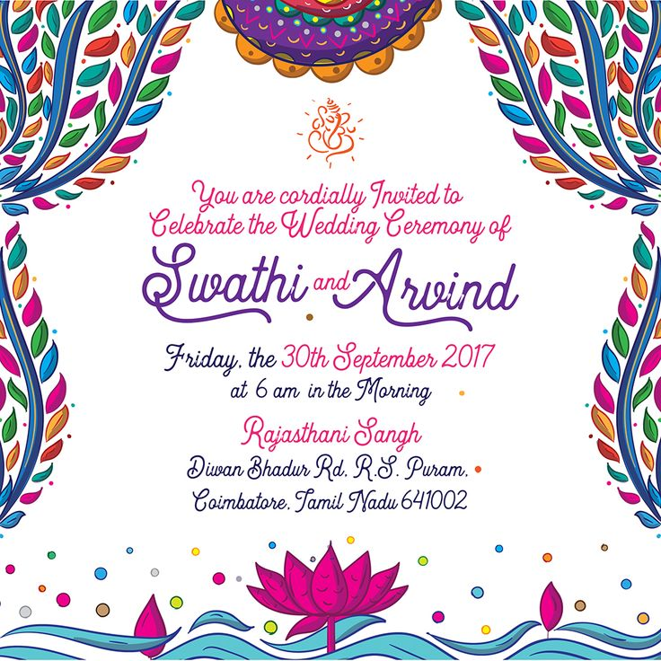 indian wedding invitation design and illustration by scd balaji indian illustrator invite illustration style - Indian Wedding Invitation