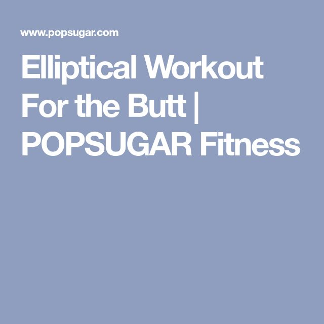 Elliptical Workout For the Butt | POPSUGAR Fitness