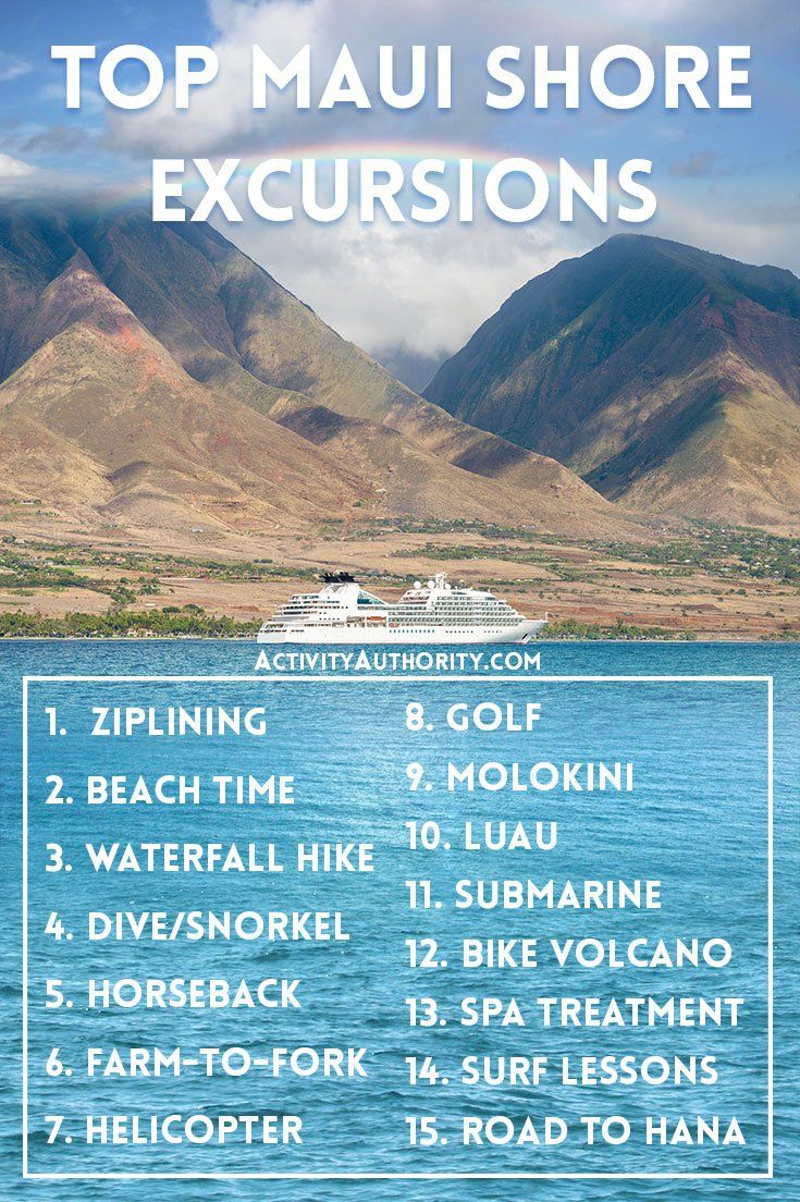 Cruise Ship Maui Shore Excursions