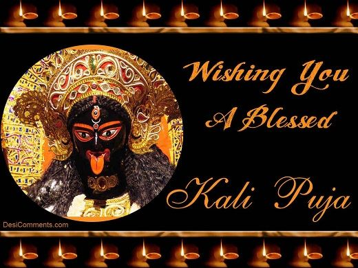 Kali Puja SMS Wishes Messages Cards 2015 Kali Puja Greetings Cards, WhatsApp Status Hindi, Happy Kali Puja 2015 English SMS Messages Wishes Quotes,Kali Puja