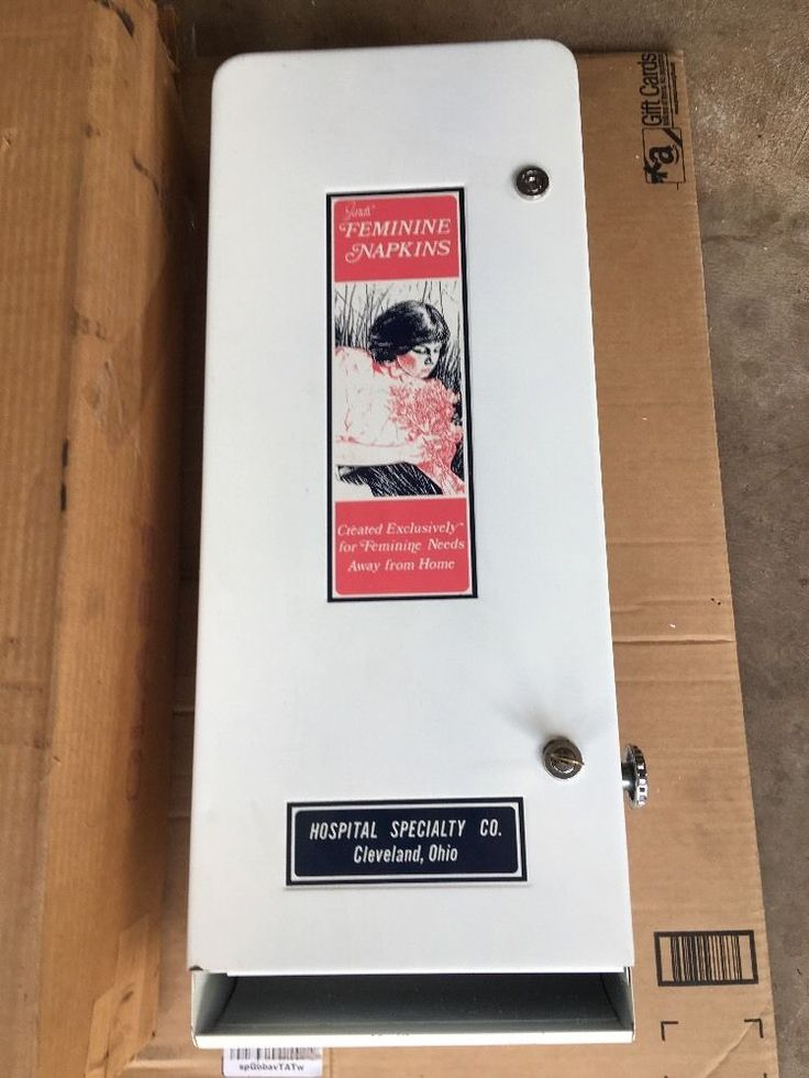 Vintage NOS 1990 Gards Feminine Sanitary Napkin Tampon Dispenser .25 Cent, Key #Gards