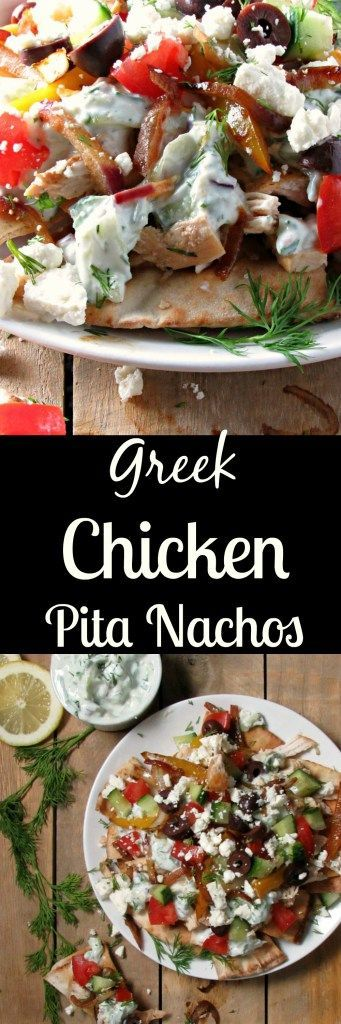 Greek Chicken Pita Nachos: HEALTHY appetizer~or any night meal ~ warm toasted pita chips topped with seasoned shredded chicken, tzatziki, sautéed peppers and onions, tomatoes, cucumbers and feta cheese. Opa!