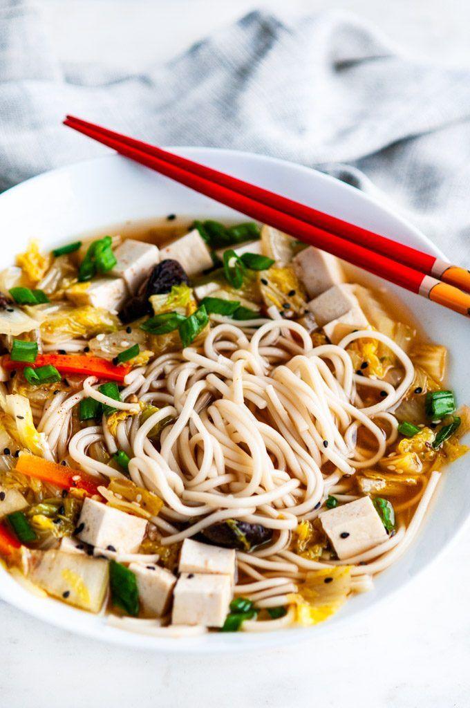 Shiitake Mushroom Udon Noodle Soup Aberdeen S Kitchen Recipe Easy Japanese Recipes Tofu Soup Udon Noodles