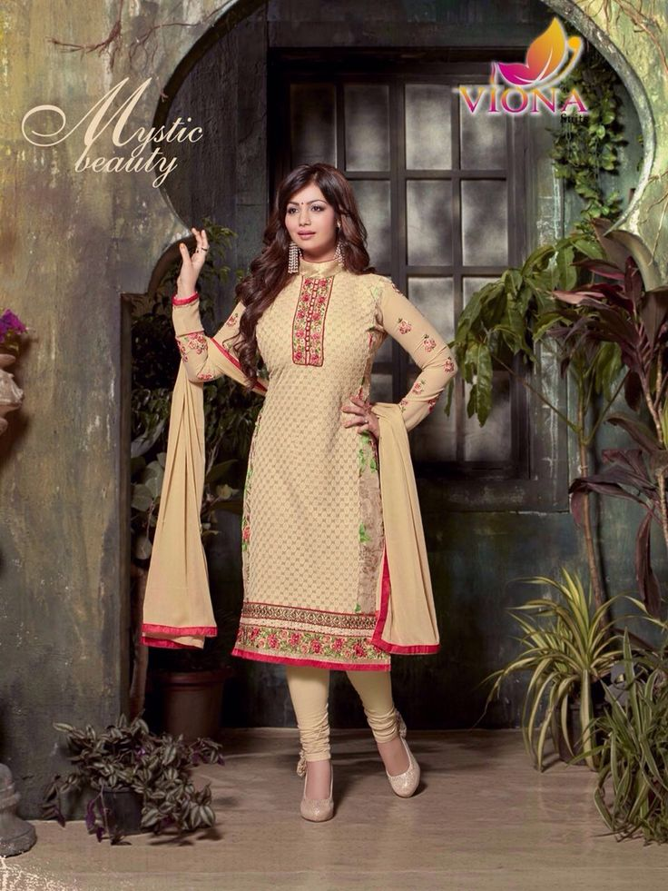 Fancy salwar suti wholesale and retailers most welcome