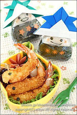 Children's day koinobori bento