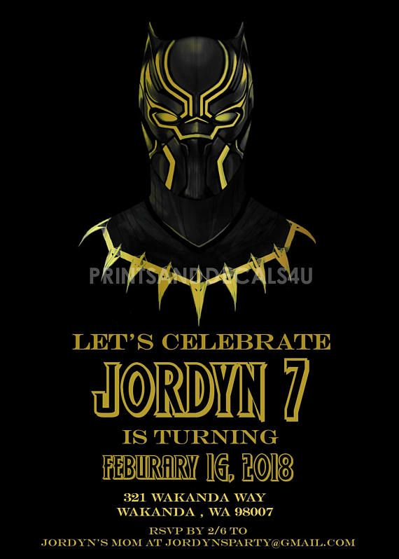Www etsy com shop printsanddecals4u marvel black panther birthday party invitation digital