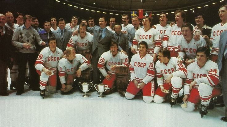 USSR national team world champion in 1981
