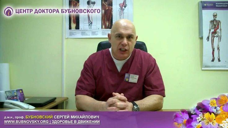 Три универсальных упражнения  Сергей Бубновский