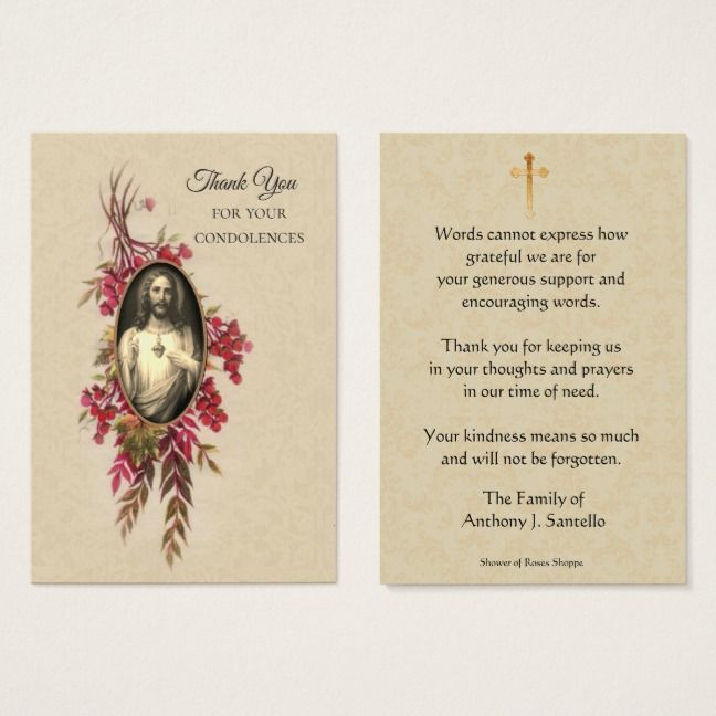 Catholic Sympathy Memorial Thank You Holy Card Holy Cards