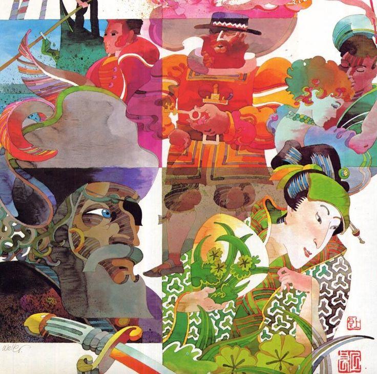 A Gilbert & Sullivan Gala  Illustrated by Don Weller  1983