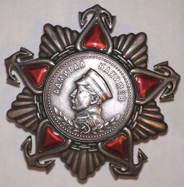 3 марта 1944 года Указом Президиума Верховного Совета СССР был учрежден орден Нахимова
