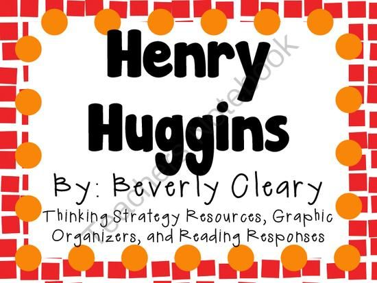 Henry Huggins by Beverly Cleary: Characters, Setting, and Plot from KidsForever on TeachersNotebook.com -  (50 pages)  - Everything you need for a novel study on Henry Huggins by Beverly Cleary! You can copy as an entire packet or you can copy pages individually! This can be for a small book club, or for the whole class!