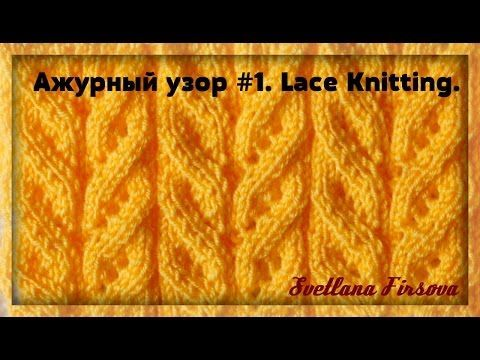 Knitting Cable Stitch Pattern Узор из кос спицами - YouTube