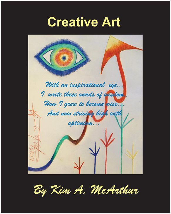 Printed Poster Art of an Abstract Drawing of An Eye of Wisdom, 16 x20