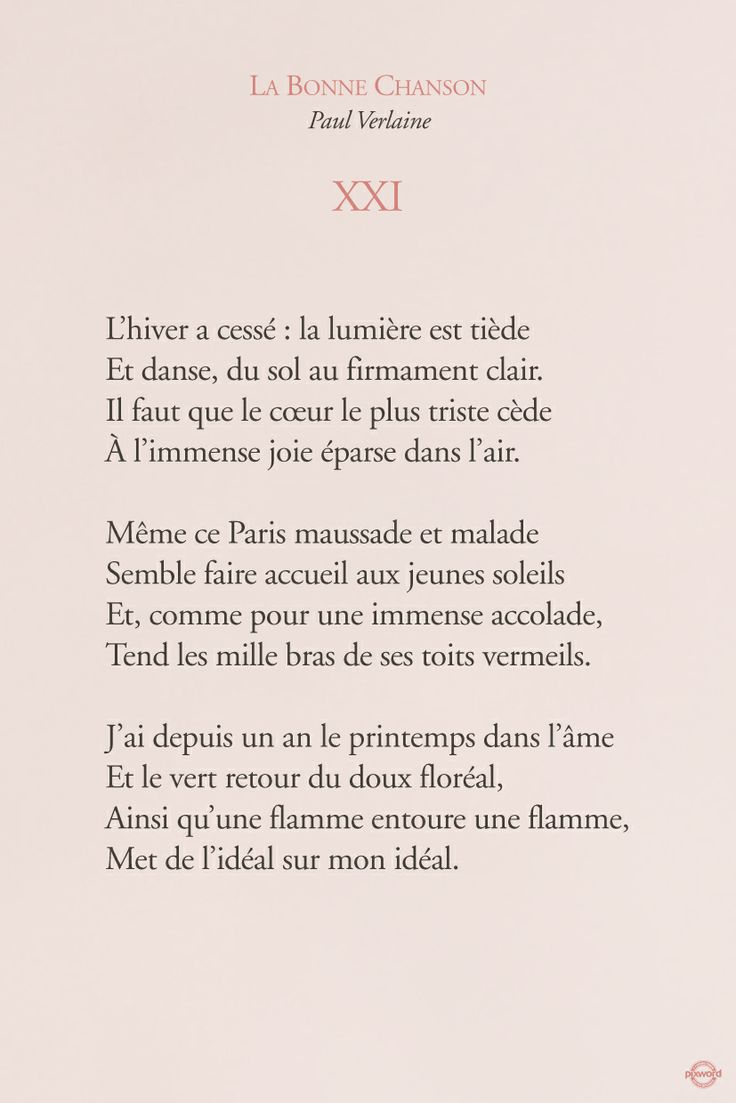 P.Verlaine