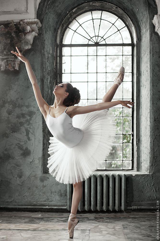 находится полные балерины картинки наконец-то