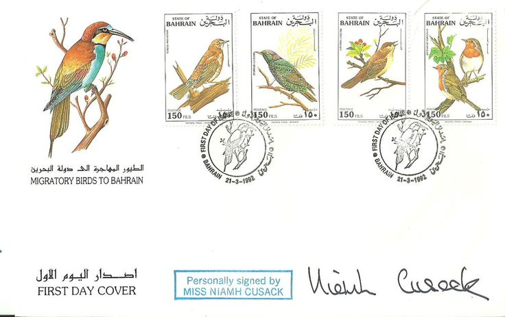 Migratory Birds to Bahrain FDC signed by Miss Niamh Cusack from Heartbeat