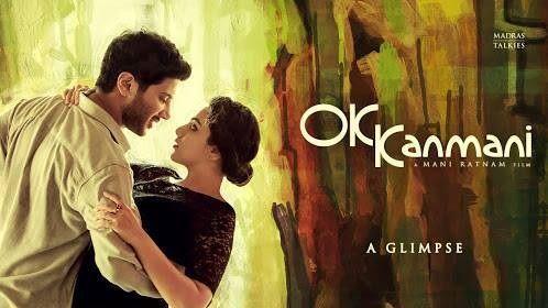 OK Kanmani Trailer   Mani Ratnam, A R Rahman