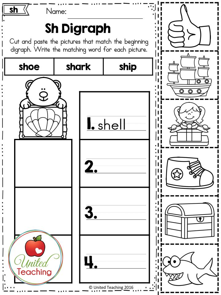 135 best phonics word work images on pinterest kindergarten reading literacy centers and. Black Bedroom Furniture Sets. Home Design Ideas