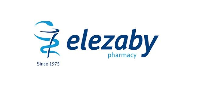 رقم العزبي اشهر صيدلية في مصر على الوتساب Vimeo Logo Tech Company Logos Pharmacy