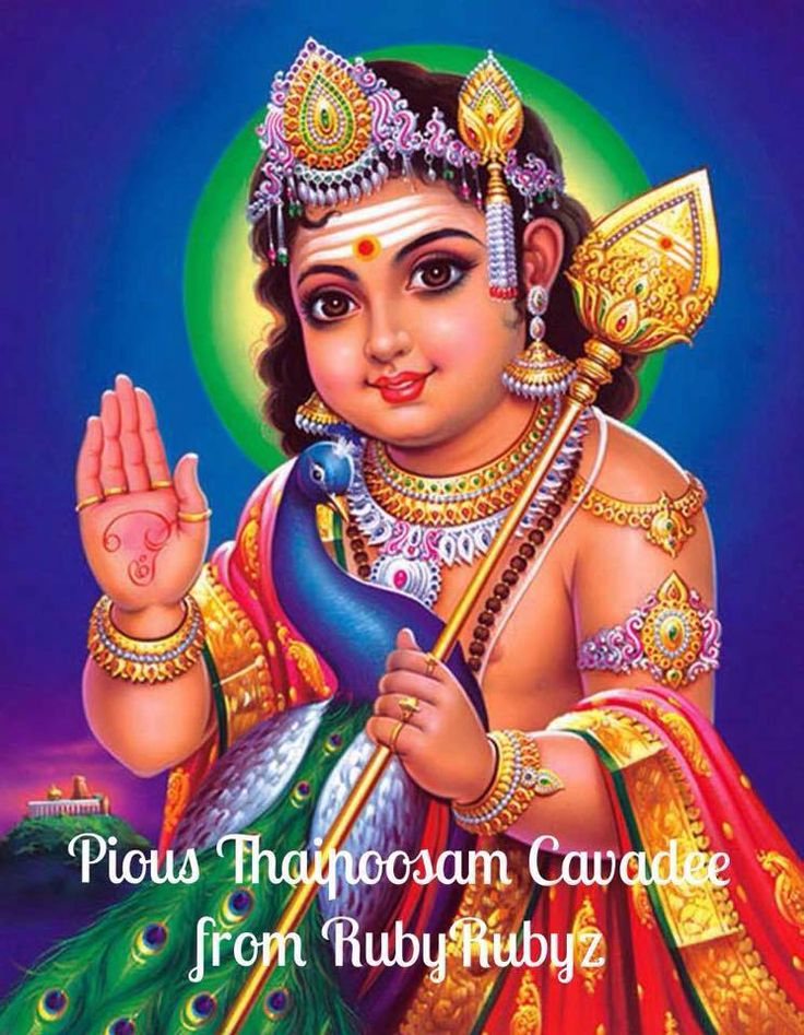 lord murugan is also known as lord karthikeya lord skanda lord shanmukha and lord subramanya and his grace can be received by chanting the murugan