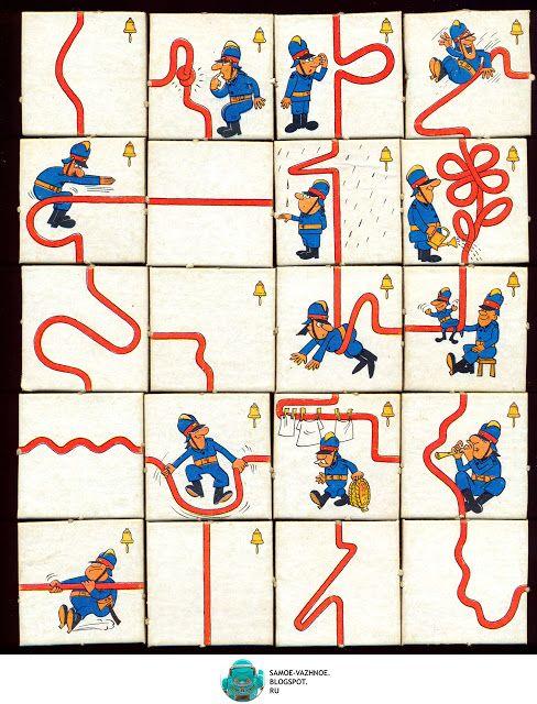 Tűzoltók Játék Szovjetunióban.