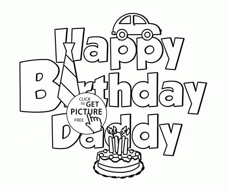Happy Birthday Daddy coloring page for kids, holiday ...