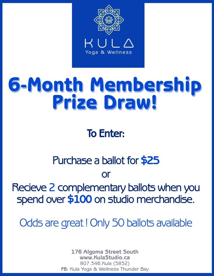 Get a sneak preview and an early opportunity to win! Kula will be offering this out to the general public starting November 28th - ONLY 50 BALLOTS AVAILABLE!'
