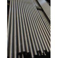 Tarugo de aço 1045 é aplicado em chapas automobilísticas, perfis estruturais, entre outros. Saiba mais no link!