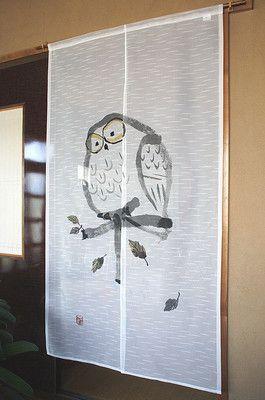 Japanese noren door curtain with owl                                                                                                                                                     Plus