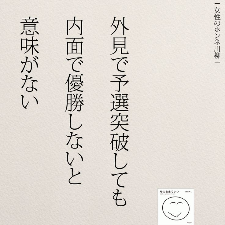 恋愛はWBCである 女性のホンネ オフィシャルブログ「キミのままでいい」Powered by Ameba