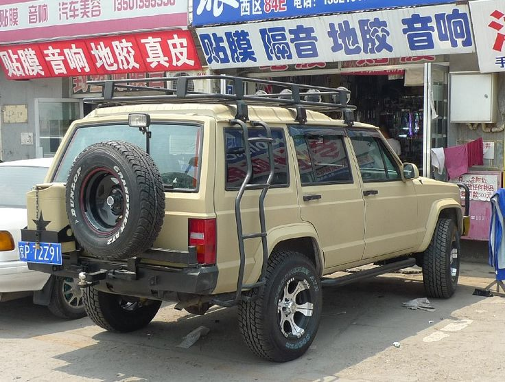 413 Best Images About Jeeps On Pinterest Old Jeep Jeep