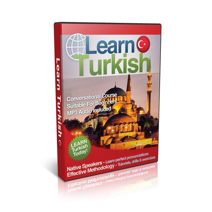 Introductory Turkish Course - PC/Mac. Digital course eBook. Audio material from native speakers. Interactive flashcards for vocabulary training. PDF and MP3 files for learning on the go. Suitable for beginners.