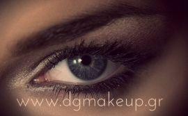 10 Συμβουλές για όμορφα μάτια!