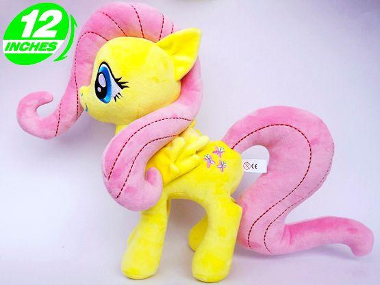 Pony Doll Toy Sea Swirl