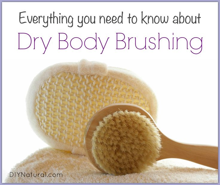 Dry brushing skin can improve the appearance of cellulite, boost metabolism, and can even result in health benefits to the circulatory and lymphatic systems!