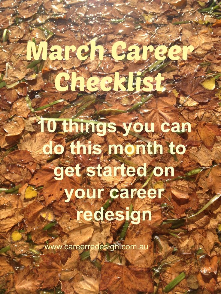 Let's make March the month we do stuff… and a few tips to get you started.