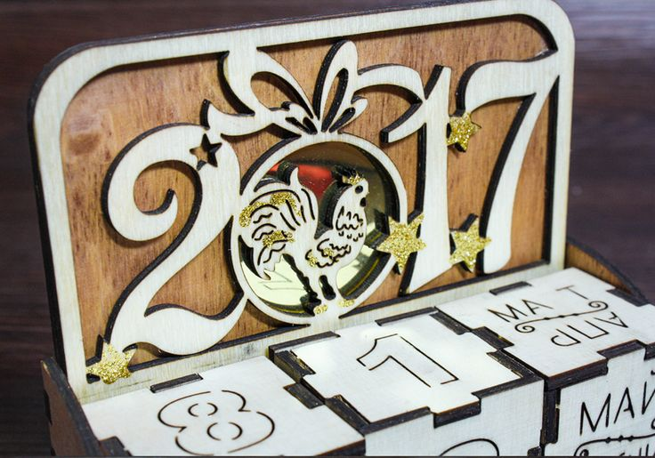 Totem of 2017 Horoscope for a Rooster: women and men  #horoscope #calendar #thisyear #year2017 #divination #astrology