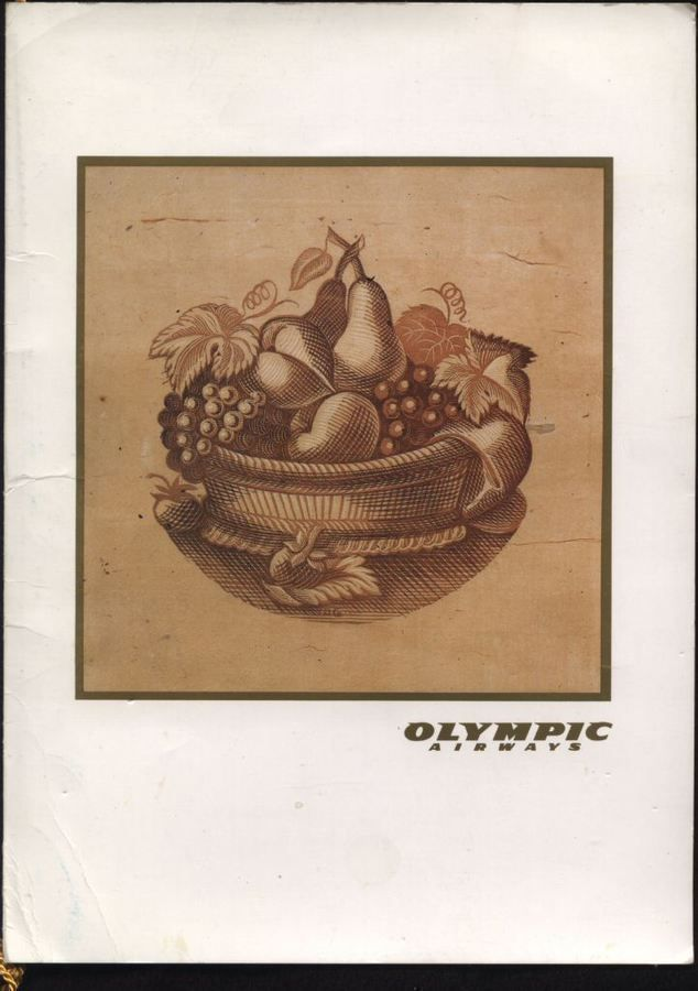Olympic Airways Menu
